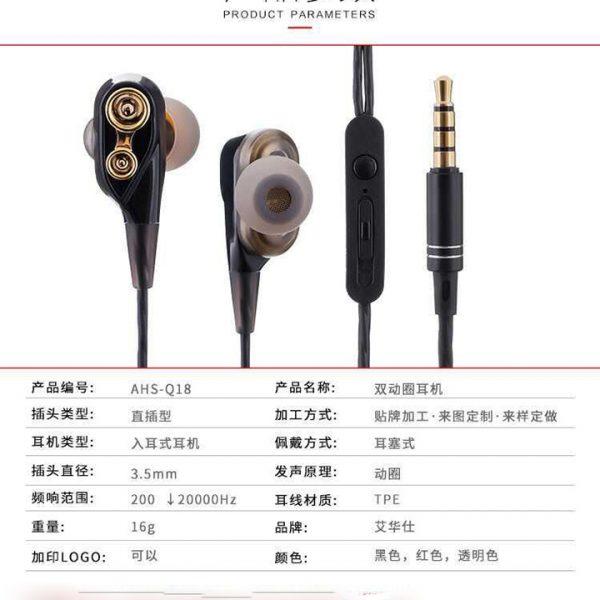 Tai nghe nhét tai có mic HIFI AHS-Q18 super bass